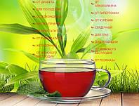 Чай монастирський