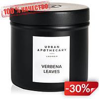 Ароматическая travel свеча Urban apothecary Verbena Leaves 175 г (UALWVLC175)
