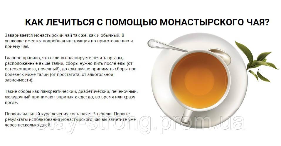 Можно ли употреблять кофе при приеме цитизина