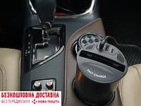 Автомобильная беспроводная зарядка в подстаканник X9 Car Wireless