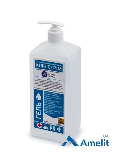 Клин Стрим гель, средство для дезинфекции рук, флакон с дозатором (Clean Stream), 1 л