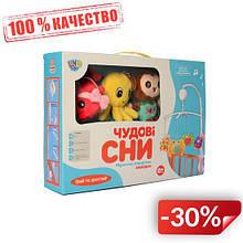 Карусель на кроватку Limo Toy D097-101 Морские животные (D097-101-2)
