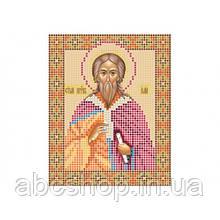 """""""Святий пророк Ілля"""" - Схема для вишивки бісером ікони"""
