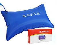 Кислородная подушка (без кислорода), 42 л  в коробке, фото 1