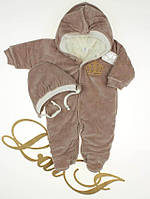 """Демісезонний комбінезон з шапочкою для новонароджених """"Корони"""" коричневий, 62 розмір"""