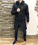 ХИТ 2020! Мужская Куртка, Парка до -25 С Длинная парка мужская чоловіча куртка парка стильная зимняя куртка, фото 2