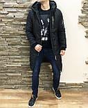 ХИТ 2020! Мужская Куртка, Парка до -25 С Длинная парка мужская чоловіча куртка парка стильная зимняя куртка, фото 3