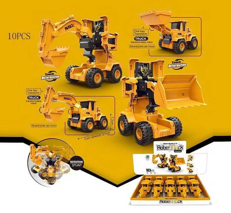Набор тракторов 8835 (14) ЦЕНА ЗА 10 ШТУКВ БЛОКЕ