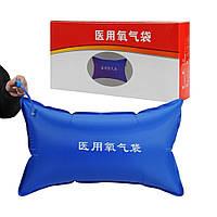 Подушка кислородная (без кислорода), 35л в коробке, фото 1