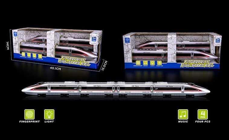 Поезд 7815 С-5 (24/2) свет, звук, в коробке