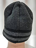 Зимняя мужская шапка на флисовой подкладке темно-серая, фото 2