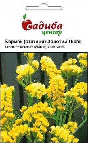 Кермек Золотий пісок  насіння (PanAmerican Seed) 0.1 г