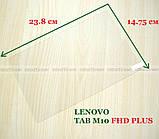 Защитное стекло 2,5d для Lenovo Tab m10 plus Tb-x606X TB-x606F от Mietubl, фото 2