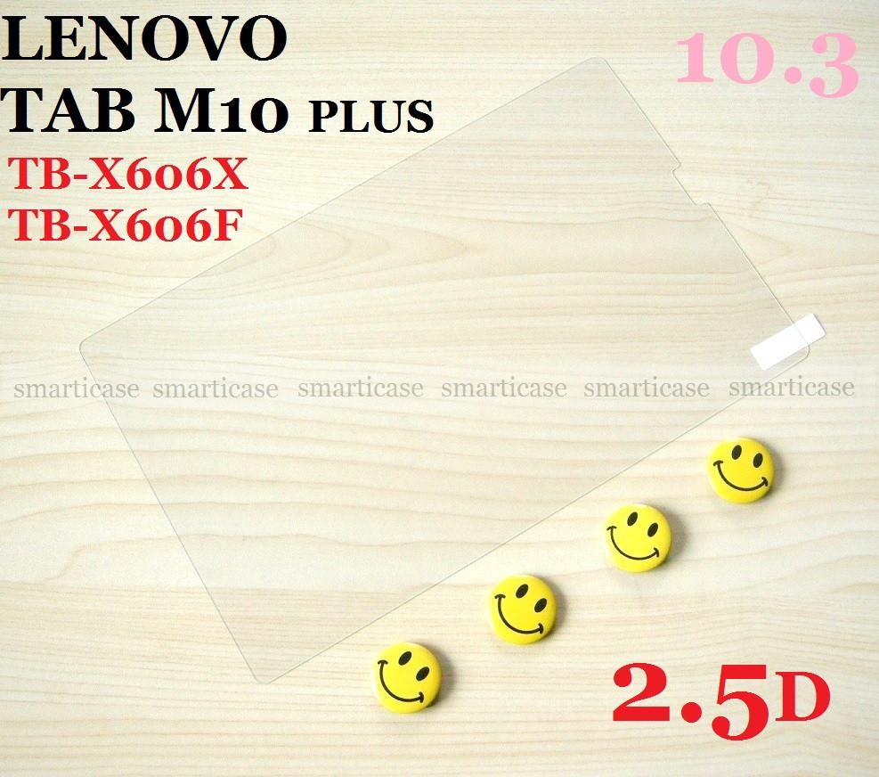 Защитное стекло 2,5d для Lenovo Tab m10 plus Tb-x606X TB-x606F от Mietubl
