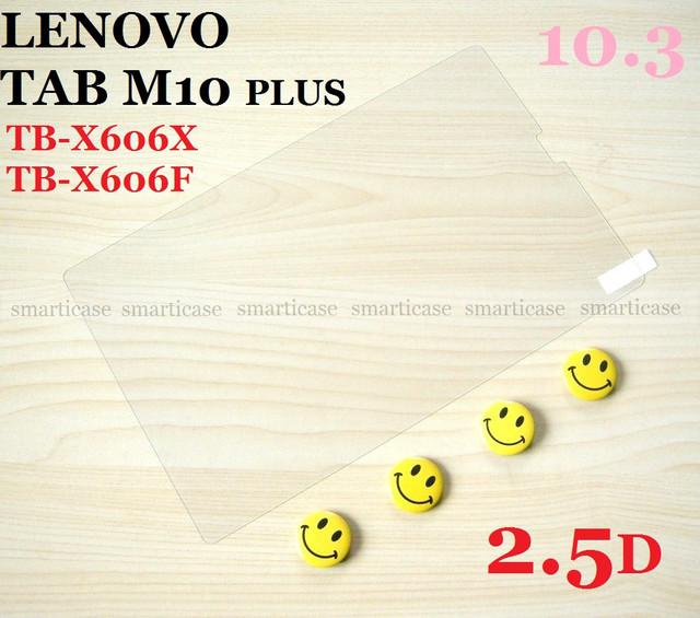 Lenovo tab m10 fhd  plus стекло закаленное купить