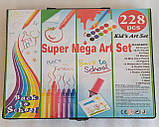 Набор для творчества детский 228 предметов Mega Art Set | Детский набор для рисования | Набор юного художника, фото 8