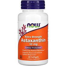 """Астаксантин NOW Foods """"Astaxanthin"""" усиленный, 10 мг (60 таблеток)"""