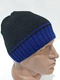 Стильная мужская шерстяная зимняя шапка на флисовой подкладке черная с синим, фото 6