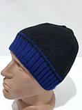 Стильная мужская шерстяная зимняя шапка на флисовой подкладке черная с синим, фото 7