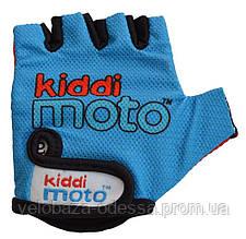 Перчатки детские Kiddimoto синие, размер М на возраст 4-7 лет