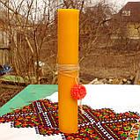 Цилиндрическая восковая свеча D45-300мм из натурального пчелиного воска, фото 4