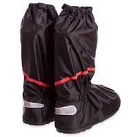 Мотобахилы дождевые H-601 (PVC, р-р L-XXL 30-33см, черный)