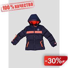 Куртка лыжная Vingino 128см Синий (1810023)