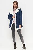 Женская куртка оригинального дизайна зимняя синяя модель 2162, фото 3
