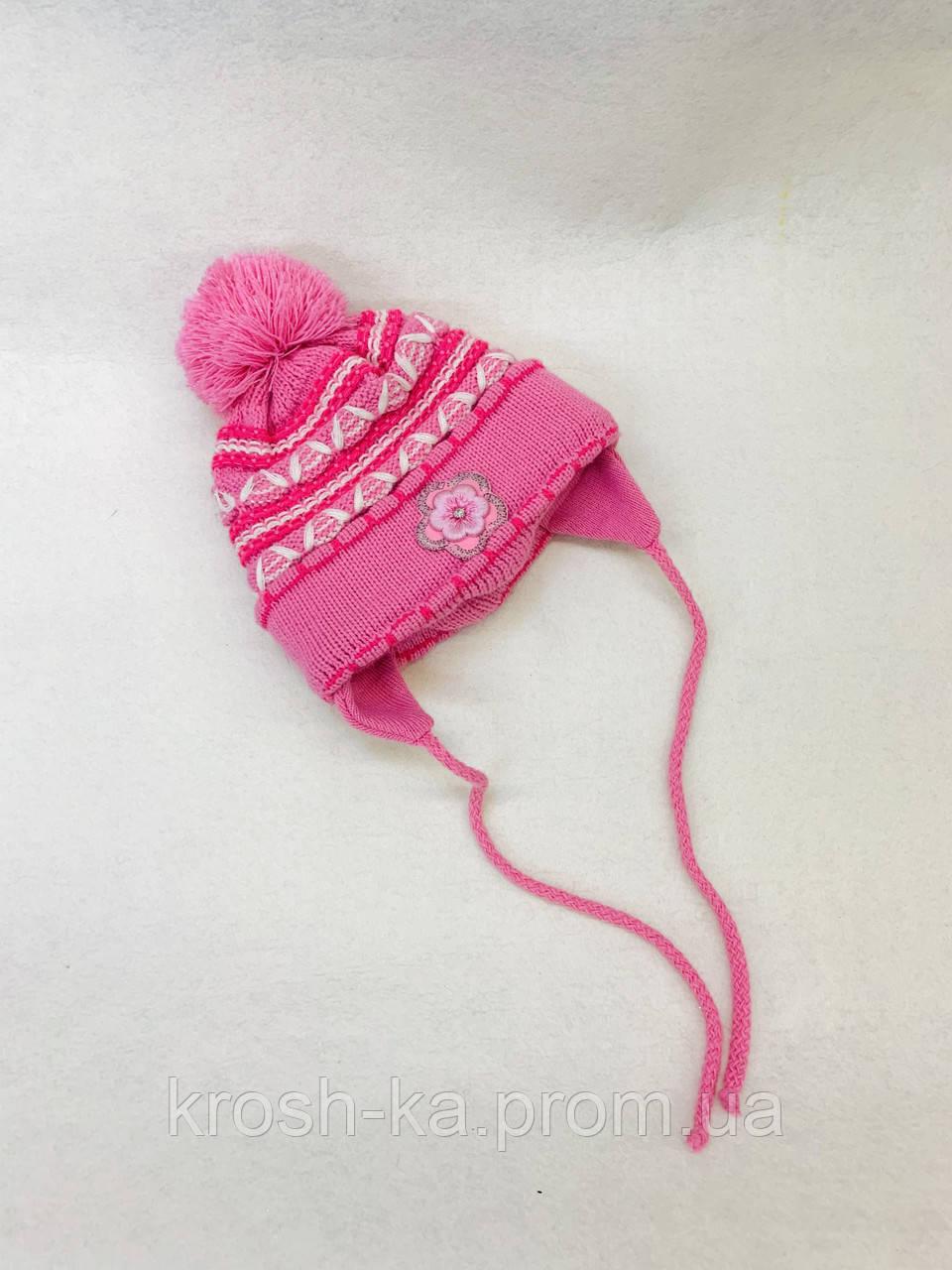 Шапка зимова для дівчинки на зав'язках рожева(44-46)р Польща 12457