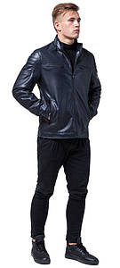 Классическая осенне-весенняя куртка мужская тёмно-синяя модель 2612
