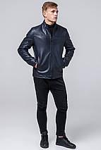 Куртка осінньо-весняна молодіжна темно-синя для чоловіків модель 2825 розмір 50 (L), фото 2