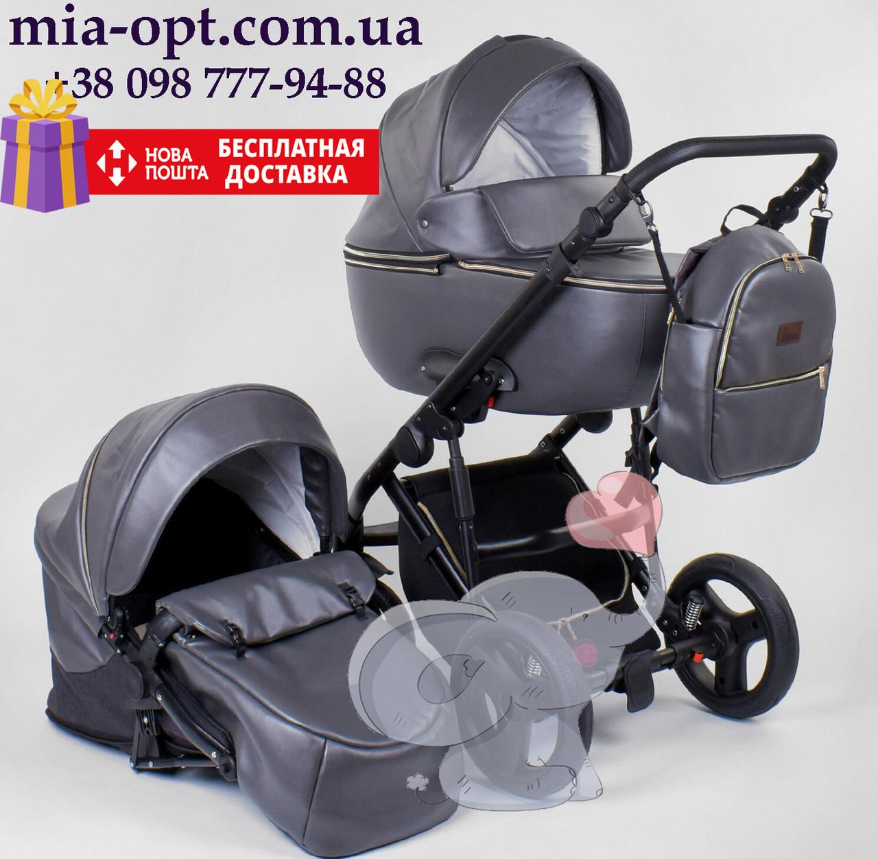 Детская коляска 2 в 1 Roxy (Rosy)  эко кожа серая