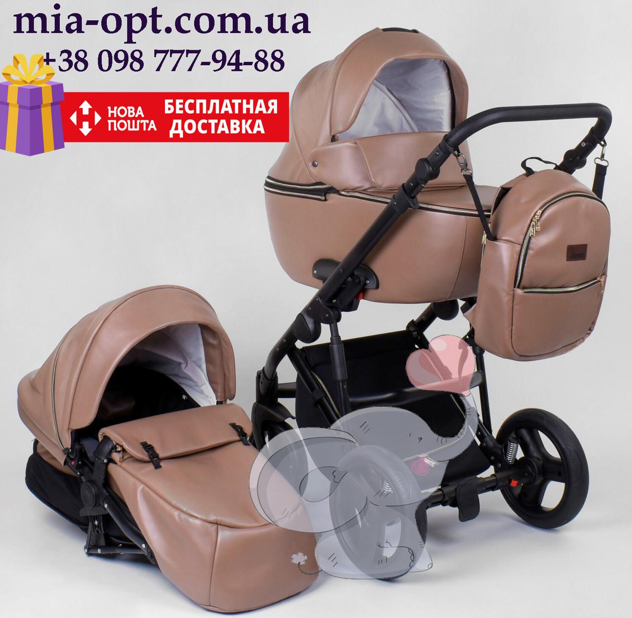 Детская коляска 2 в 1 Roxy (Rosy)  эко кожа беж