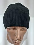 Мужская шапка на флисе зимняя с отворотом черная, фото 4