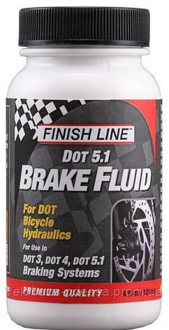 Тормозная жидкость Finish Line Fluid DOT, объём120мл, фото 2