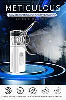 Ультразвуковой меш ингалятор небулайзер для взрослых и детей Mesh Nebulizer