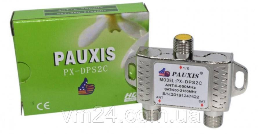 TV/SAT Диплексер SAT/TV PAUXIS PX-DPS2C  (Sat-Tv)  - для совмещения спутникового и эфирного сигнала
