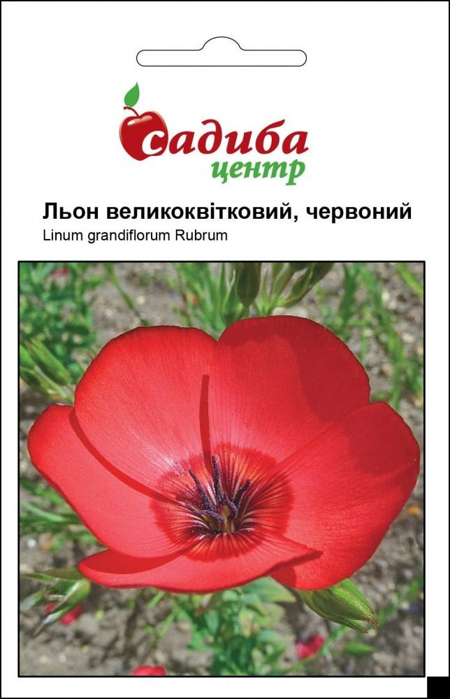 Льон великоквітковий червоний насіння (Hem Zaden)