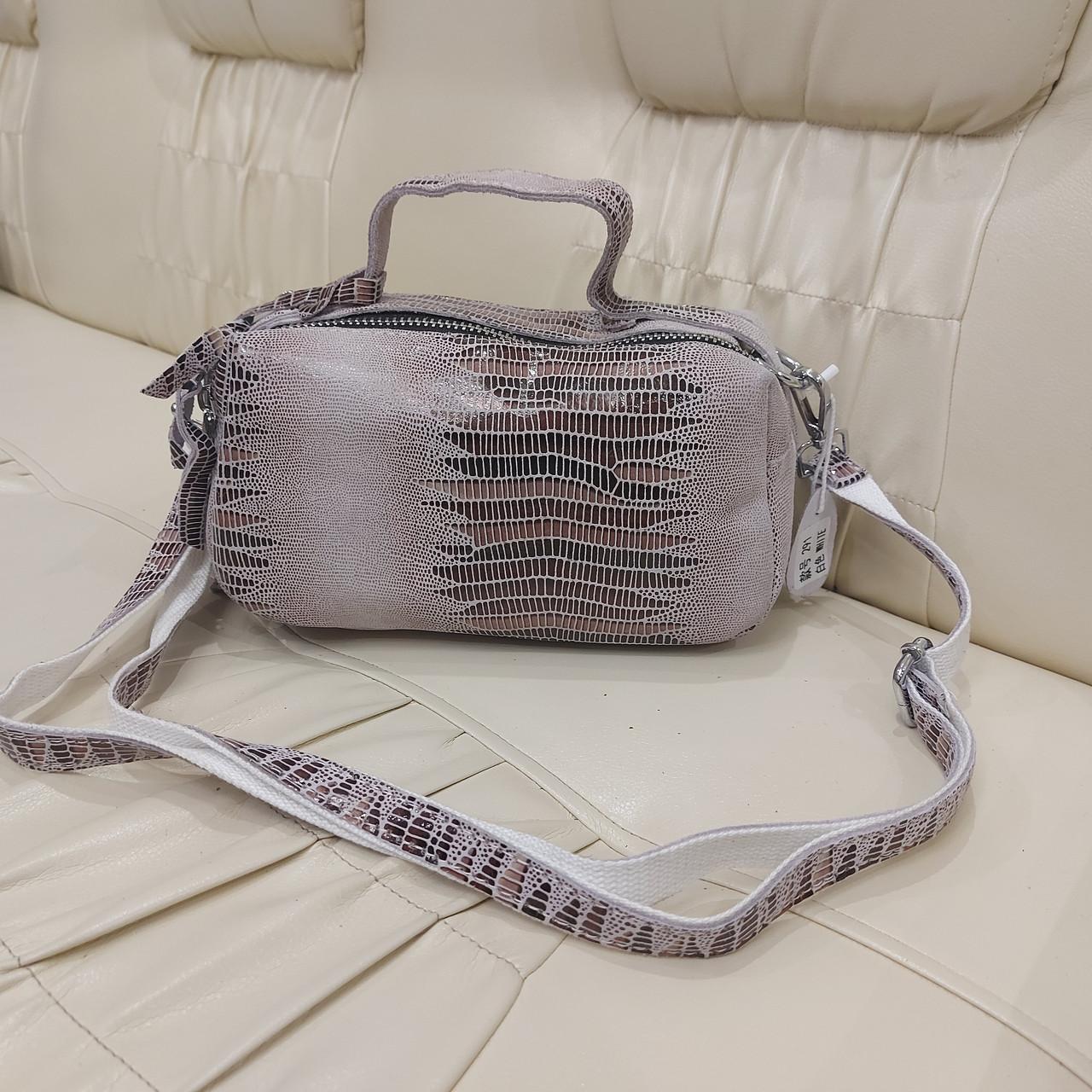 Женская сумочка Lazer White из стильной лазерной натуральной кожи