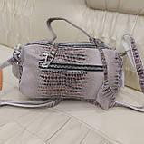 Женская сумочка Lazer White из стильной лазерной натуральной кожи, фото 3