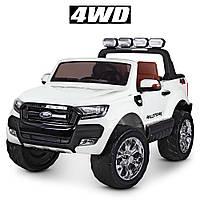 Детский электромобиль Джип Ford Ranger. Скорость 7-8 км/ч. Батарея 12V7AH. 2 аккумулятора. M 3573EBLR-1