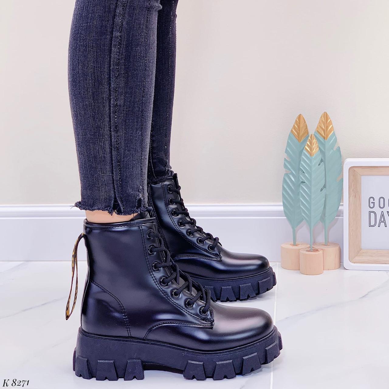 ТІЛЬКИ 36 р 23,5 см!!! Жіночі черевики ДЕМІ чорні на шнурівці еко шкіра весна осінь