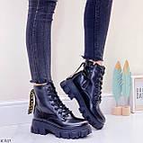 ТІЛЬКИ 36 р 23,5 см!!! Жіночі черевики ДЕМІ чорні на шнурівці еко шкіра весна осінь, фото 2