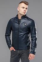 Темно-синяя мужская молодежная куртка непромокаемая осенне-весенняя модель 43663 (ОСТАЛСЯ ТОЛЬКО 50(L)), фото 2