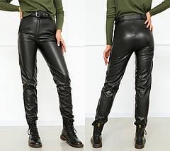 "Женские брюки кожаные на флисе ""Muse""| Норма и батал, фото 2"