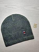 Шапка для мальчика Деми знак звезда Размер 50-52 см Возраст 3-6 лет, фото 8