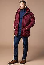 Стёганая мужская куртка зимняя красная модель 12481, фото 3