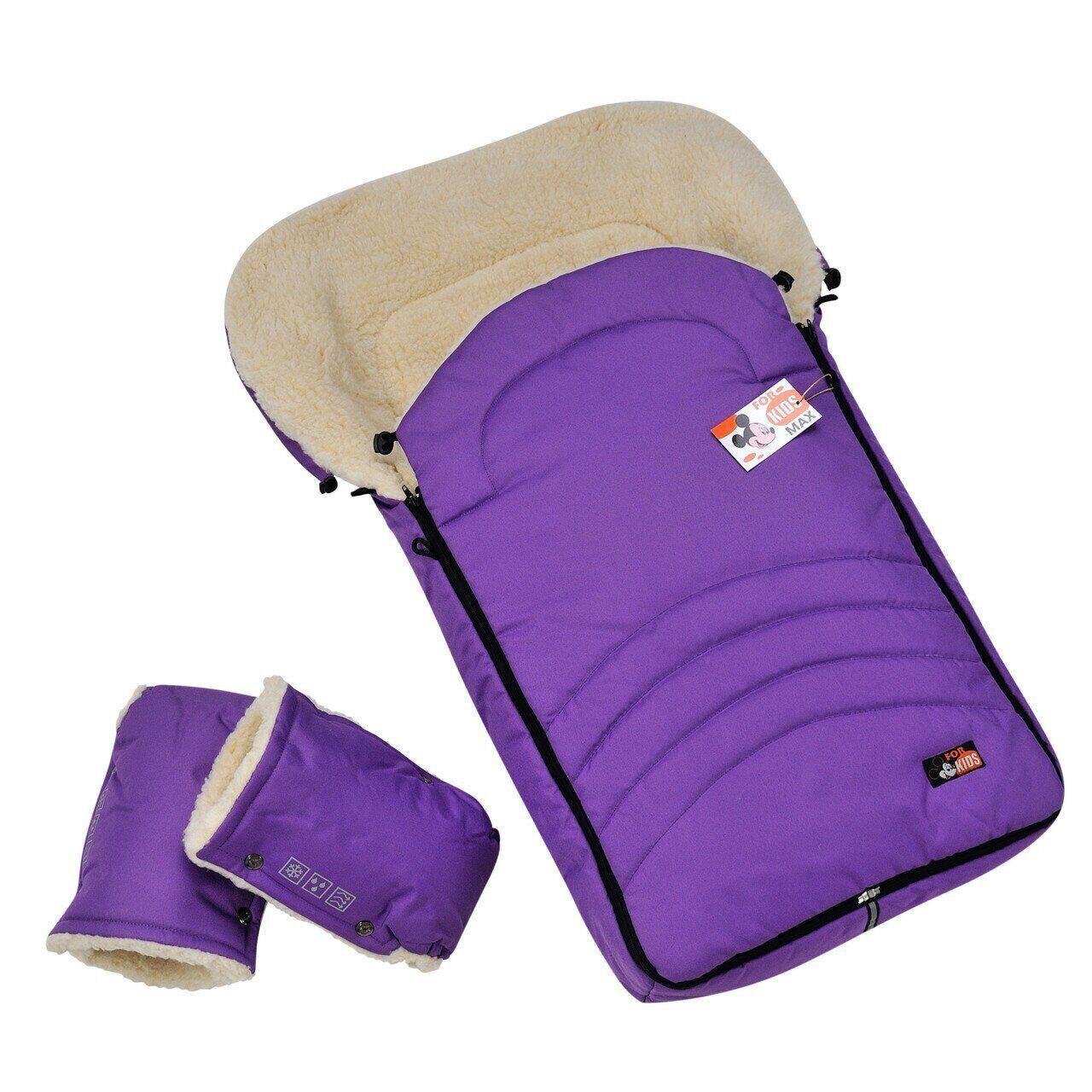 """Детский конверт на овчине 70/30 с рукавичками и бахилами """"For kids"""" Maxi фиолетовый"""