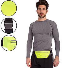 Ремень-сумка спортивная planeta-sport для бега и велопрогулки GA-6334 Салатовый, КОД: 2351888