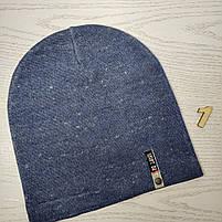 Шапка для мальчика Демисезонная Размер 54-56 см Возраст 16+, фото 4